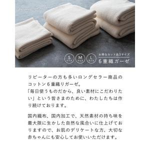 生地 布 ★1.5mカット品★ 6重織ガーゼカット品Sサイズ|kijinomori|02