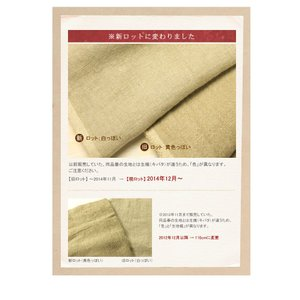 生地 布 | 洗いこんだ極太1/8番手ざっくりリネン|kijinomori|05
