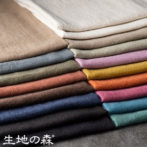 生地 布 | 洗いこまれた綾織リネンウール|kijinomori
