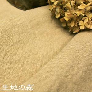 生地 布地 ★ワイド幅★ 亜麻色の コルトレイクリネン キャンバス 145cm幅|kijinomori