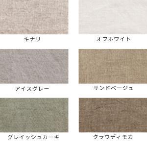 ■■ これは生地サンプルです ■■ 【 雑誌掲載 】 リネン 生地 布 オリジナル 麻 100% 無地 染め|kijinomori|03