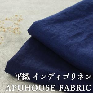 ベルギーで栽培され、厳選されたフラックス原料を紡績し、デニムの生産で世界から注目されている 岡山県の...