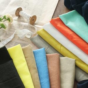 ワイド幅│洗いをかけた 綿80アイディールローン ナチュラルウォッシュ加工 無地 綿ローン 80ローン|kijishop-apuhouse