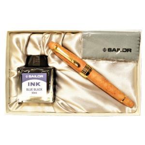 ボディが大きくペン先も超大型の 存在感があるキングプロフェッショナルギア ブライヤーは独特の模様を持...