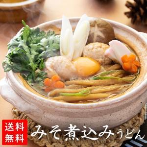 味噌煮込み鍋うどんセット(6食入)【鍋のうどん】【3771】
