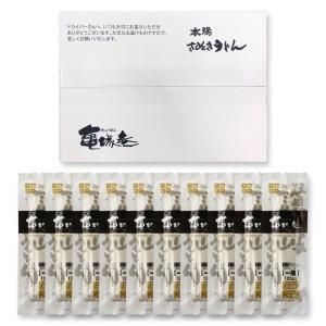 《並切麺》お徳用一膳讃岐うどん ・120g×10袋のセット(つゆなし)【E-7100】|kijoanudon