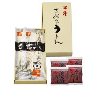《国産小麦うどん薫》土産うどん【化粧箱】【FK-1256】|kijoanudon