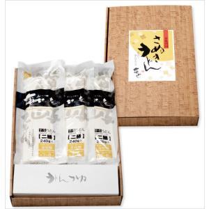讃岐うどんのギフトセット(並切麺240g×5袋つゆ付)【W-805】|kijoanudon