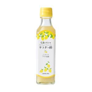 広島レモンのサラダで酢【YM0003】JANコード:4960185282003|kijoanudon