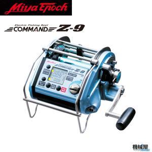 Miya Epoch / COMMAND Z-9  ■DESCRIPTION コマンドZシリーズで高...