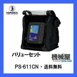 HONDEX PS-611CN バリューセット(バッテリー付) 5型ワイドカラー液晶 ポータブルGP...