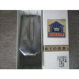 〔在庫あり〕ハウスキング カモイ座掘 22x30|kikaikougusyoukoubun