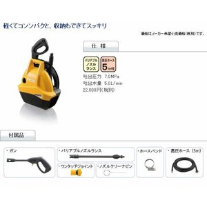 リョービ 高圧洗浄機 AJP-1310|kikaikougusyoukoubun