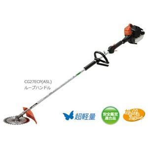 日立エンジン刈払機(ループハンドル・超軽量タイプ) CG27ECP(ASL) kikaikougusyoukoubun