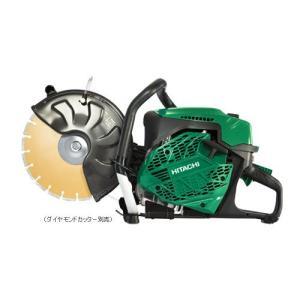 日立工機 エンジンカッター CM75EAP|kikaikougusyoukoubun