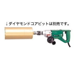 日立 120mmダイヤモンドコアドリル DC120 kikaikougusyoukoubun