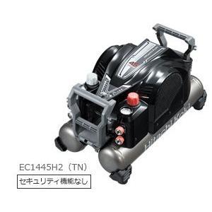 日立 釘打機用 エアコンプレッサ ブラック EC1445H2(TN) |kikaikougusyoukoubun