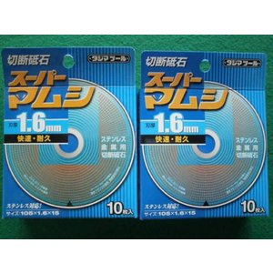 〔在庫あり〕タジマ スーパーマムシ105【刃厚1.6mm】20枚 kikaikougusyoukoubun