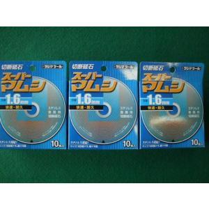 〔在庫あり〕タジマ スーパーマムシ105【刃厚1.6mm】30枚 kikaikougusyoukoubun
