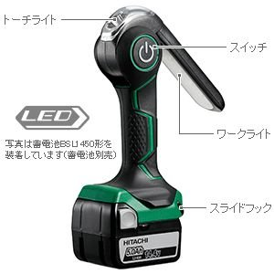 〔在庫あり〕日立コードレスワークライト UB18DJL 電池・充電器別売|kikaikougusyoukoubun