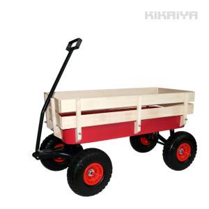 キャリーワゴン キャリーカート 150kg アメリカンスタイル アウトドア ホームキャリー 台車 ノーパンクタイヤ KIKAIYA|kikaiya-work-shop