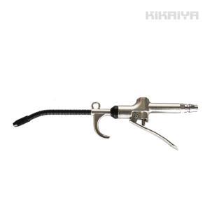 ステンレスエアブローガン コンプレッサー用 エアーガン エアガン エアーダスター KIKAIYA(商品代引不可)|kikaiya-work-shop