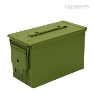 アンモボックス 弾薬箱 アモカン 収納箱 ミリタリー 小物入れ サバゲ KIKAIYA|kikaiya-work-shop