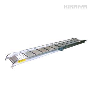 アルミスロープ200kg アルミラダー アルミブリッジ折りたたみ式 KIKAIYA|kikaiya-work-shop