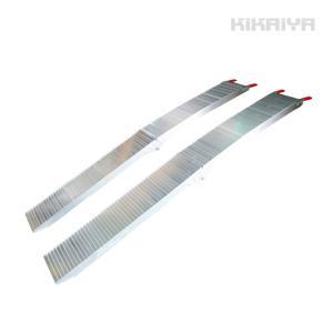 アルミラダー アルミスロープ アルミブリッジ 全長2000mm 2本セット ラダーレール 折りたたみ バイクラダー KIKAIYA |kikaiya-work-shop