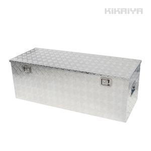 アルミボックス トラックボックス W1380xD540xH490mm トラックボックス  軽トラ収納 アルミ工具箱 ツールボックス 道具箱 鍵付き(個人様は営業所止め)KIKAIYA|kikaiya-work-shop
