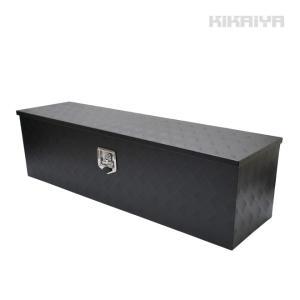 アルミトラックボックス スマートサイズ 黒 艶なし マットタイプ ブラック W1380xD380xH380mm 軽トラ収納 アルミボックス 工具箱(個人様は営業所止め)KIKAIYA kikaiya-work-shop
