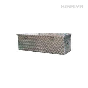 アルミボックス 大 W1230xD385xH385mm アルミ工具箱 トラックボックス アルミツールボックス(個人様は営業所止め) KIKAIYA|kikaiya-work-shop