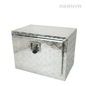 アルミボックス サイドボックス  W610xD430xH455mm アルミ工具箱 アルミツールボックス KIKAIYA|kikaiya-work-shop