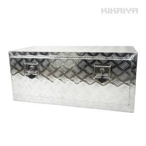 アルミボックス サイドボックス(大) W915xD445xH455mm アルミ工具箱 トラックボックス (個人様は営業所止め )KIKAIYA|kikaiya-work-shop