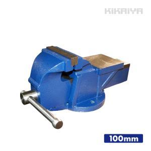 ベンチバイス100mm 強力万力 バイス台 リードバイス テーブルバイス  ガレージバイス KIKAIYA|kikaiya-work-shop