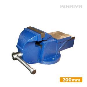 ベンチバイス200mm 強力万力 バイス台 リードバイス テーブルバイス  ガレージバイス KIKAIYA(個人様は営業所止め)|kikaiya-work-shop