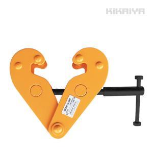 ・アイビームやH型鋼などにすばやく取り付けができ、チェーンブロックなどを吊り下げての作業が可能 ・さ...