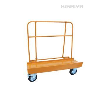 ・ベニヤやパネル、ドアなどの運搬ができるボード台車です  ・普通の台車でははみ出てしまう大きな物を、...
