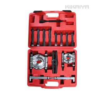 ベアリングレースプーラーセット ギアプーラー&ベアリングスプリッターセット(認証工具) KIKAIYA kikaiya-work-shop