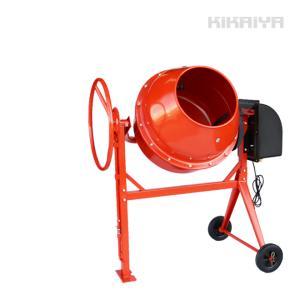 コンクリートミキサー ドラム容量130L 練上量65L 電動モーター式 混練機 かくはん機 キャスター付き 100Vモーター(個人様は営業所止め) KIKAIYA kikaiya-work-shop