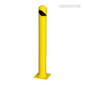 車止めポール バリカー 直立型(ロング) H1070mm ガードパイプ KIKAIYA|kikaiya-work-shop