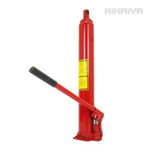 ロングラムジャッキ 8トン フラットボトム シングルポンプ式 油圧シリンダー 油圧ジャッキ ジャッキ|kikaiya-work-shop