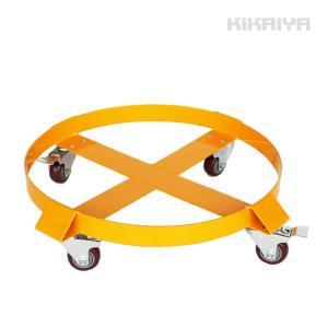 ドラム缶キャリー ドラム缶ドーリー (ブレーキ付) 外車輪タイプ 最大荷重400kg ドラムキャリー 円形台車|kikaiya-work-shop