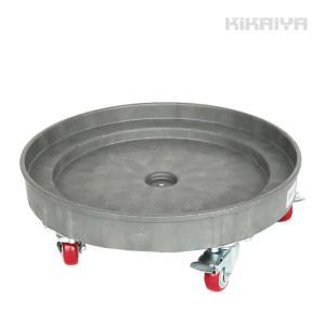 ドラム缶キャリー ドラム缶ドーリー (プラスチック) ブレーキ付 最大荷重400kg ドラムキャリー 円形台車 KIKAIYA|kikaiya-work-shop