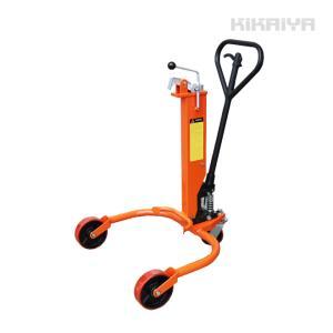 ドラム缶キャリー ドラム缶運搬車 油圧式 最大荷重350kg ドラムポーター ドラム缶台車 「すご楽」(個人様は営業所止め)KIKAIYA kikaiya-work-shop