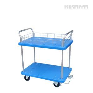 台車 300kg 2段 軽量 静音 ブレーキ付き 運搬台車 ツールカート こぼれ落ち防止ガード付 KIKAIYA(個人様は営業所止め)|kikaiya-work-shop