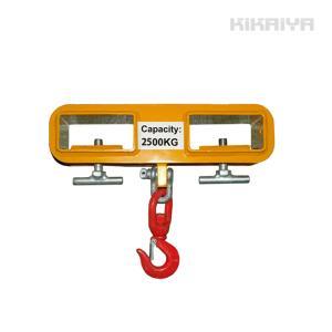 ・装着可能なフォーク爪サイズは幅145mm、厚さ65mmまでです  ・フォークリフトの爪に装着して吊...