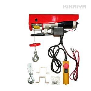 電動ウインチ 直流電動ホイスト400kg DC12V 吊り上げウインチ KIKAIYA|kikaiya-work-shop