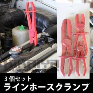 ラインホースクランプ ホースクランププライヤー 3個セット(商品代引不可)|kikaiya-work-shop