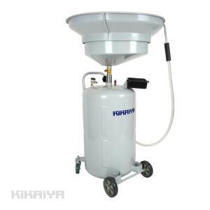 オイルドレン エンジンオイル下抜き 68L エアー排出式 オイルドレーナー (個人様は営業所止め)KIKAIYA|kikaiya-work-shop